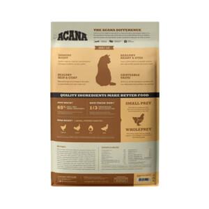 Acana Homestead Harvest Tavuk ve Hindili Kedi Maması 4,5 Kg - Thumbnail