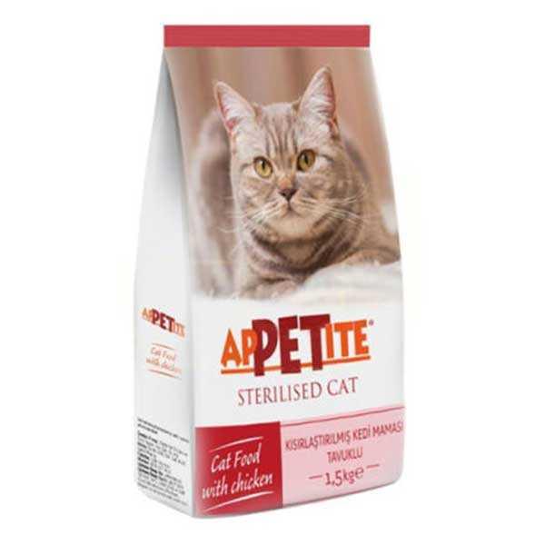 Appetite Kısırlaştırılmış Kedi Maması 1,5 Kg