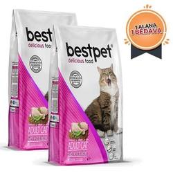 Best Pet - Best Pet Tavuklu Ve Pirinçli Yavru Kedi Maması 400 GR + 400 GR HEDİYELİ