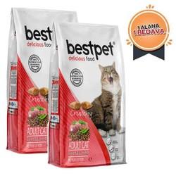 Best Pet - Bestpet Kuzu Ve Dana Etli Yetişkin Kedi Maması 400 GR + 400 GR HEDİYELİ