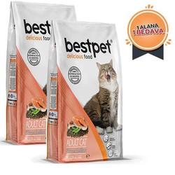 Best Pet - Bestpet Somonlu Kısırlaştırılmış Kedi Maması 400 GR + 400 GR HEDİYELİ