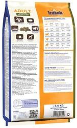 Bosch Glutensiz Tavuklu Köpek Maması 3 KG - Thumbnail