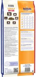 Bosch Glutensiz Kuzu Etli Köpek Maması 15 KG - Thumbnail
