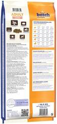 Bosch Glutensiz Somon Balıklı ve Patatesli Köpek Maması 15 KG - Thumbnail