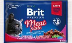 Brit Care - Brit Care Karışık Etli Kedi Yaş Kedi Maması 4*100 GR