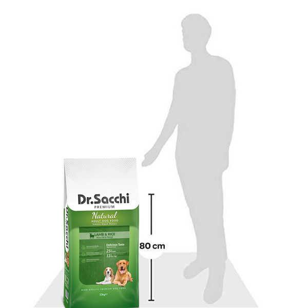 Dr. Sacchi Kuzu Etli Pirinçli Köpek Maması 15 KG