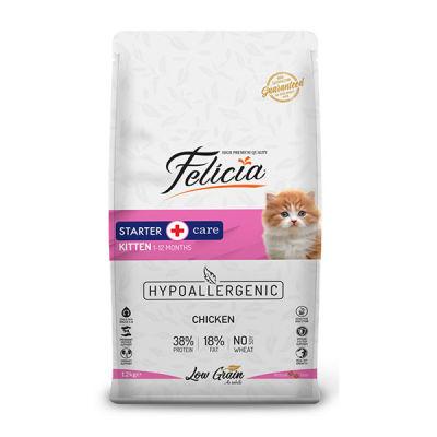 Felicia Düşük Tahıllı HypoAllergenic Tavuklu Yavru Kedi Maması 12 KG