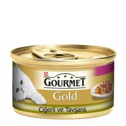 Gourmet - Gourmet Gold Ciğerli Tavşanlı Kedi Konservesi 85GR