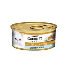 Gourmet - Gourmet Gold Çifte Lezzet Okyanus Balığı ve Sebzeli Kedi Konservesi 85 GR