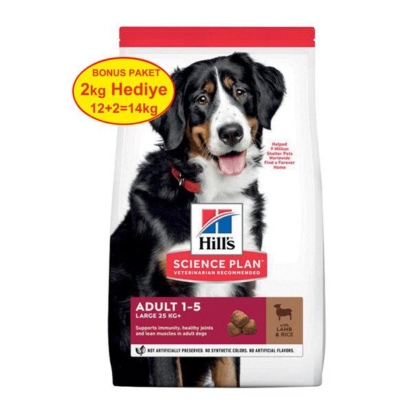 Hill's Büyük Irk Kuzulu Köpek Maması 12+2 KG