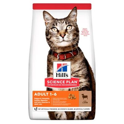 Hills Kuzu Etli Kedi Maması 3 KG