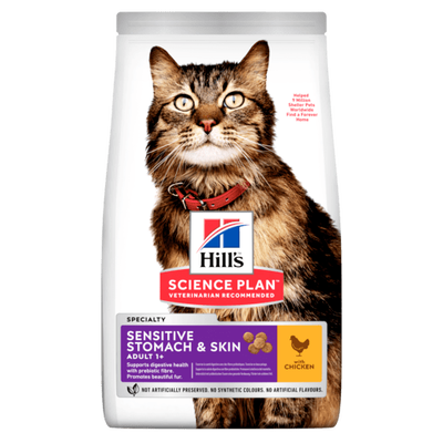 Hills Science Plan Sensitive Skin Kedi Maması 1,5 KG