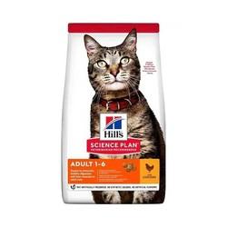 Hills - Hills Science Plan Tavuklu Kedi Maması 15 KG
