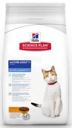 Hills - Hills Science Plan Tavuklu Yaşlı Kedi Maması 5 KG