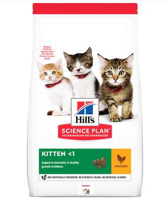 Hills Science Plan Tavuklu Yavru Kedi Maması 1,5 KG