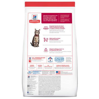Hills Science Plan Tuna Balıklı Kedi Maması 1,5 KG