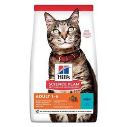 Hills - Hills Science Plan Tuna Balıklı Kedi Maması 10 KG