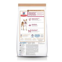 Hills Tahılsız Tavuk Etli Orta Irk Yetişkin Köpek Maması 2,5 Kg - Thumbnail