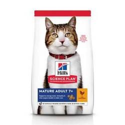 Hills Tavuklu Yaşlı Kedi Maması 3 KG - Thumbnail