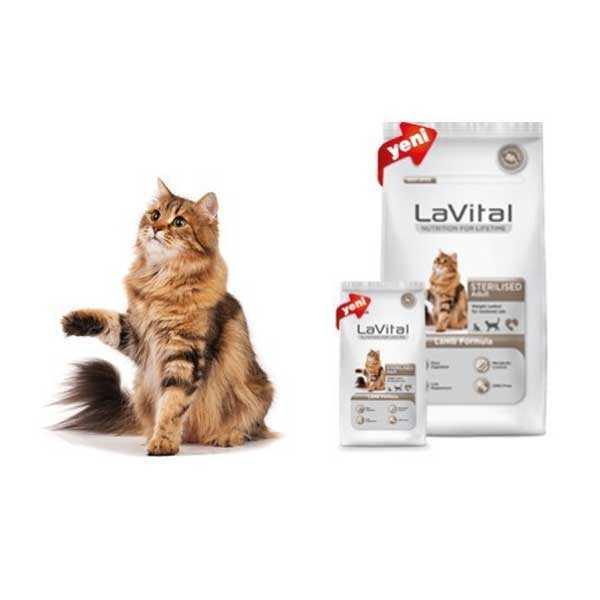 La Vital Steril Kuzu Etli Kısırlaştırılmış Kedi Maması 1.5 KG