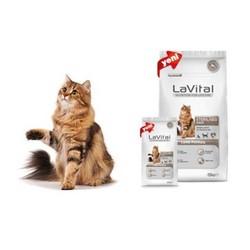 La Vital Steril Kuzu Etli Kısırlaştırılmış Kedi Maması 12 KG - Thumbnail