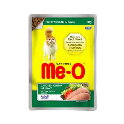 Me-O Tavuklu Kedi Yaş Maması 80 Gr
