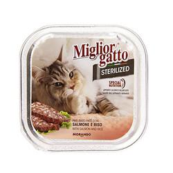 Miglior - Miglior Gatto Somon Ve Pirinçli Kısırlaştırılmış Kedi Konservesi 100 Gr