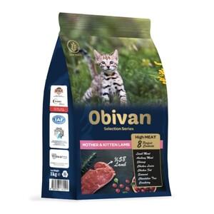 Obivan Low Grain Kuzu Etli Yavru Kedi Maması 1 KG - Thumbnail