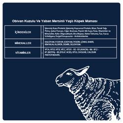 Obivan Yaşlı & Kuzulu Köpek Maması 15 KG - Thumbnail