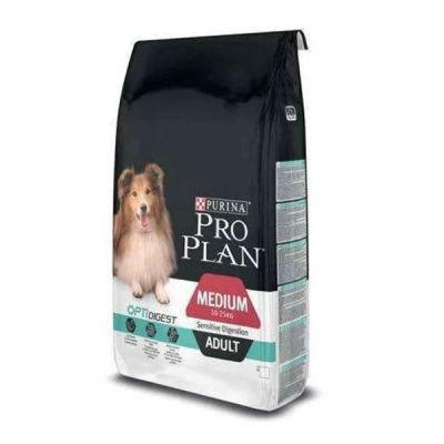 Pro Plan Kuzu Etli Köpek Maması 14 KG