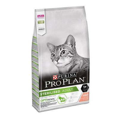 Pro Plan Somonlu Kısırlaştırılmış Kedi Maması 10 KG