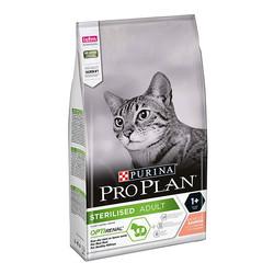 ProPlan - ProPlan Somonlu Kısırlaştırılmış Kuru Kedi Maması 1.5 KG