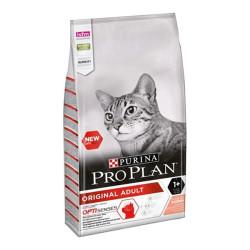 ProPlan - ProPlan Somonlu Pirinçli Kedi Maması 1,5 KG