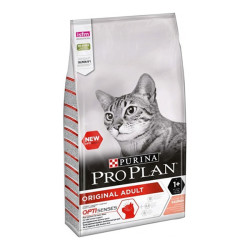ProPlan - ProPlan Somonlu Pirinçli Kedi Maması 3 KG