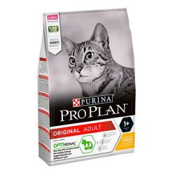 ProPlan - ProPlan Tavuklu Pirinçli Kedi Maması 1,5 KG