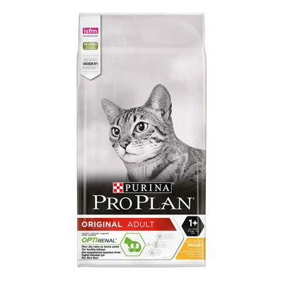 Pro Plan Tavuklu Pirinçli Kedi Maması 3 KG