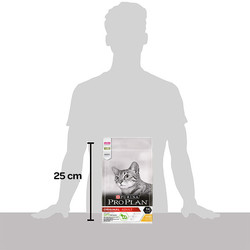 Pro Plan Tavuklu Pirinçli Kedi Maması 3 KG - Thumbnail