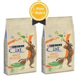 Purina - Purina Cat Chow Kediler İçin Tavuklu Hindili Mama 1.5 KG + 1.5 KG