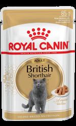 Royal Canin - Royal Canin British Shorthair Yaş Kedi Maması 85 GR