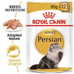 Royal Canin Persian Yaş Kedi Maması 85 GR - Thumbnail