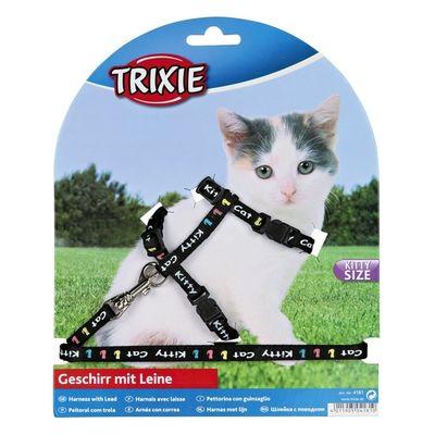 Trixie Yavru Kedi Göğüs Tasması Set, 21-33 cm/8 mm